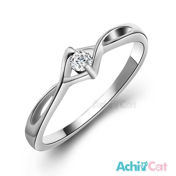 鋼戒指 AchiCat 白鋼尾戒 順其我愛 八心八箭 銀色