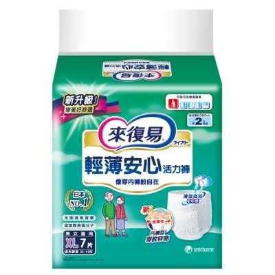 來復易 輕薄活力褲 XL 7片*4包(箱購)【德芳保健藥妝】