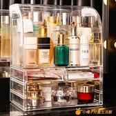化妝品收納盒桌面化妝盒網紅透明防塵口紅盒抽屜式置物架亞克力大【小橘子】