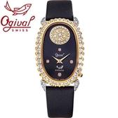 Ogival 愛其華 鑽動真鑽淑女腕錶-雙色x黑 380-34DLSR