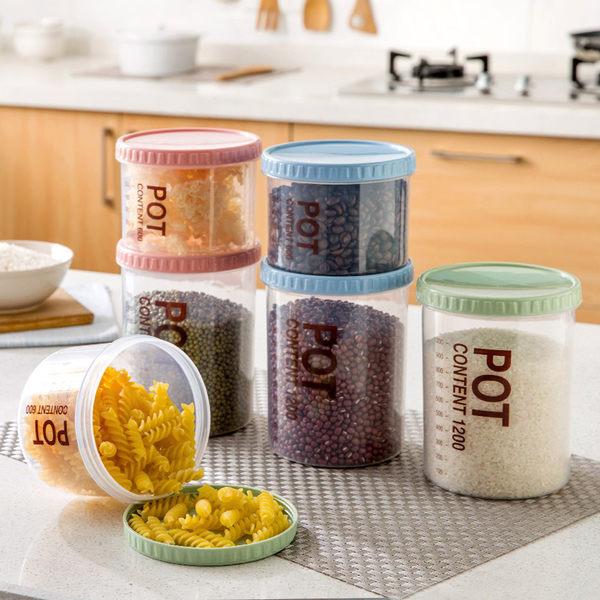 【POT密封罐700ml】中號 可堆疊收納盒 五穀雜糧保鮮罐 零食密封罐 收納罐 透明儲物罐