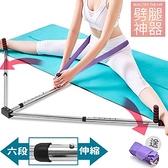 一字馬劈腿訓練器(送伸展帶)開胯壓腿劈腿機劈叉器美腿機.韌帶拉伸器拉筋器拉筋板.腳腿部牽引機
