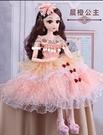 芭比娃娃 60厘米cm超大喜亞芭比換洋娃娃套裝女孩玩具公主兒童單個仿真【快速出貨八折搶購】
