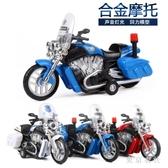 摩托車車模仿真合金警車汽車模型回力金屬小汽車兒童玩具男孩禮物LXY7696【東京衣社】