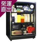 收藏家 FM-72電子防潮箱72公升【免運直出】