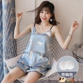 冰絲睡衣女夏季薄款吊學生可愛韓版性感女士絲綢家居服套裝 HX3759【花貓女王】