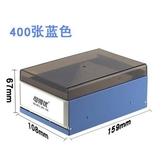 名片盒透明大容量名片盒桌上收納盒銀行卡片座商務桌面整理盒透明名片座【免運】