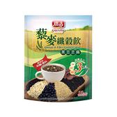 《廣吉》藜麥纖穀飲-黑豆芝麻28g*10入【愛買】