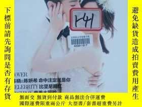 二手書博民逛書店罕見新現代畫報.陳曉,陳妍希(2016.8)Y250075
