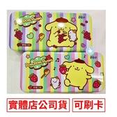舒必克 蜂膠兒童喉片[布丁狗] - 草莓/葡萄(30顆/盒)