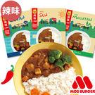 (免運)MOS 辣味-日式咖哩包/調理包【6入組】