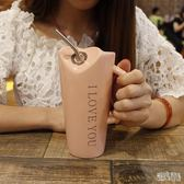 創意可愛簡約個性陶瓷喝水馬克杯大容量帶吸管勺男女辦公室家用杯 最後一天85折