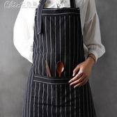 圍裙 家居純棉家用條紋防污做飯圍裙創意簡約時尚工作男女圍裙「Chic七色堇」