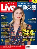 Live互動英語(電腦影音互動程式下載版)2月號/2020 第226期
