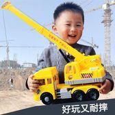 兒童音樂大號慣性吊車起重機吊機寶寶玩具車男孩工程車模型玩具WY【店慶中秋優惠】