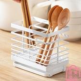 廚房餐具收納盒筷子筒壁掛式筷架瀝水置物架家用【匯美優品】