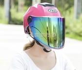 (快出)頭盔 機車頭盔男女電動車夏季半盔防曬防紫外線輕便半覆式安全帽