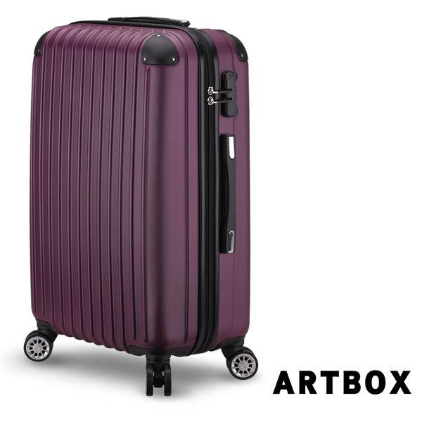 【ARTBOX】凝光仙境 20吋鑽石紋防刮行李箱(神秘紫)