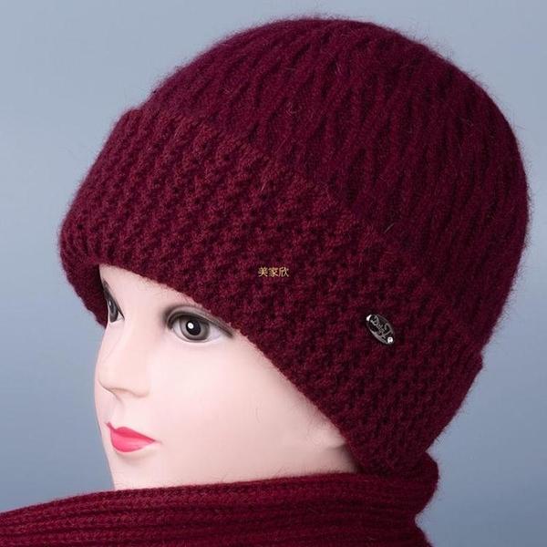 老太太保暖護耳棉帽中老年人帽子女士奶奶兔毛線帽媽媽包頭帽 快速出貨
