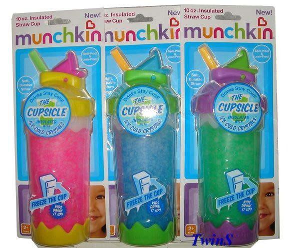 【TwinS伯澄】MUNCHKIN-神奇吸管喝水杯(冰凍保冷杯)10Oz【夏天涼伴】