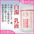 頂キ 甘汁 かんじる  高黏度特濃甘汁 潤滑液 180ml 白濁 乳液 情趣【DDBS】