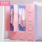 簡易衣櫃簡約現代經濟型塑料組裝組合嬰兒寶寶兒童衣櫃LX爾碩
