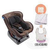 Combi 康貝 WEGO 0-4歲豪華型安全汽車座椅(城堡棕)【贈多用途浴包巾或防汙口袋圍兜(好禮二選一)】