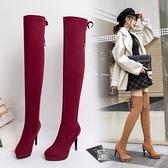 膝上靴 長靴女過膝新款 尖頭細跟性感高跟防水台 顯瘦彈力秋冬過膝靴女