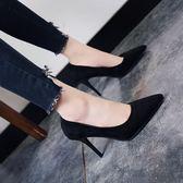 中跟鞋五厘米高跟鞋女細跟中跟3-5cm絨面工作職場單鞋尖頭大學生禮儀ol 芊墨左岸
