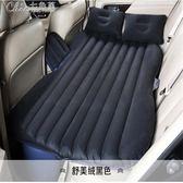 別克昂科威汽車載充氣床墊別克SUV後備箱折疊車用氣墊車震床YXS 七色堇
