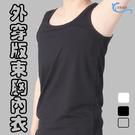 LES 束胸 竹炭內衣 長款可外穿 繃帶加強 束胸衣 強效/運動內衣/大胸必備 t 沂軒精品 G0016
