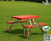 桌椅 紅色ABS加厚戶外折疊桌椅 夜市餐桌沙灘桌椅廣告展銷桌椅組合 JD新年鉅惠