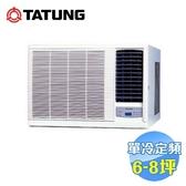 大同 Tatung 右吹單冷定頻窗型冷氣 TW-452DCN