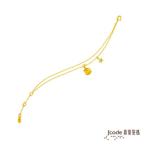 J'code真愛密碼 天蠍座-鸚鵡螺旋 黃金手鍊