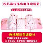 嬰兒頭型矯正枕頭防偏頭定型枕0-3-6個月1歲新生兒寶寶糾正偏頭 祕密盒子