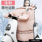 電動摩托車擋風被冬季加絨加厚電瓶電車防曬罩防寒防水防風秋【快速出貨】