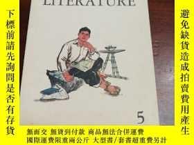 二手書博民逛書店chinese罕見literature 75-5Y24487