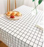 北歐 簡約田園方格桌巾素面桌布餐桌餐廳大尺寸140X180