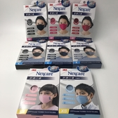 【重複性口罩】3M舒適口罩 M號 Comfort Mask 8550 多色可以選購【艾保康】
