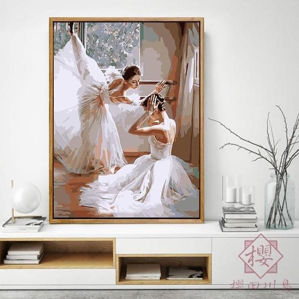 數字油畫diy油彩畫手繪畫客廳裝飾畫【櫻田川島】