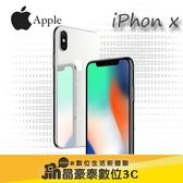 限量現貨 Apple iPhone x Ix iPhonex 空機優惠價 64G 台南 晶豪泰實體店面 免門號 現金分期 先洽貨況
