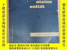 二手書博民逛書店physica罕見status solidi volume 12 number 2 1965 (P2517)Y