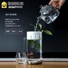 半島良品創意懶人魚缸小型迷你辦公室桌面透明玻璃生態金魚缸圓形 小山好物