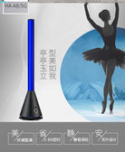 無葉風扇110V 新款超靜音落地扇家用電風扇立式寶塔扇空氣循環扇(超人氣進化空氣  Igo