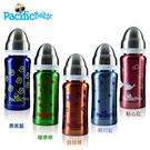Pacific Baby 美國不鏽鋼保鮮太空瓶 -7oz (五色)