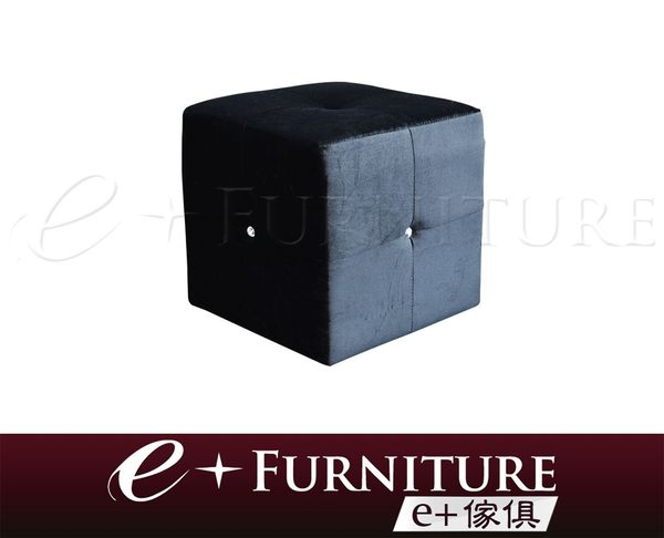 『 e+傢俱 』BS58 伯特 Bert 高質感絨布 五星水晶拉釦腳椅 | 化妝椅
