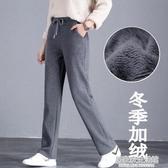 冬季直筒褲女士加絨加厚純色運動褲長褲純棉面料顯瘦不倒絨保暖 雙十一全館免運