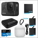 GoPro Hero 8 BLACK 運動相機 (台灣公司貨一年保固) 送128G+T大廠防水充電器+2電+硬殼收納包