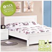 床架【YUDA】布拉克 鐵杉 實木 雙人 5尺 床台/床底 J9S 363-3