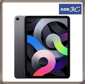 Apple iPad Air 10.9吋 256G WiFi 太空灰色 (MYFT2TA/A)
